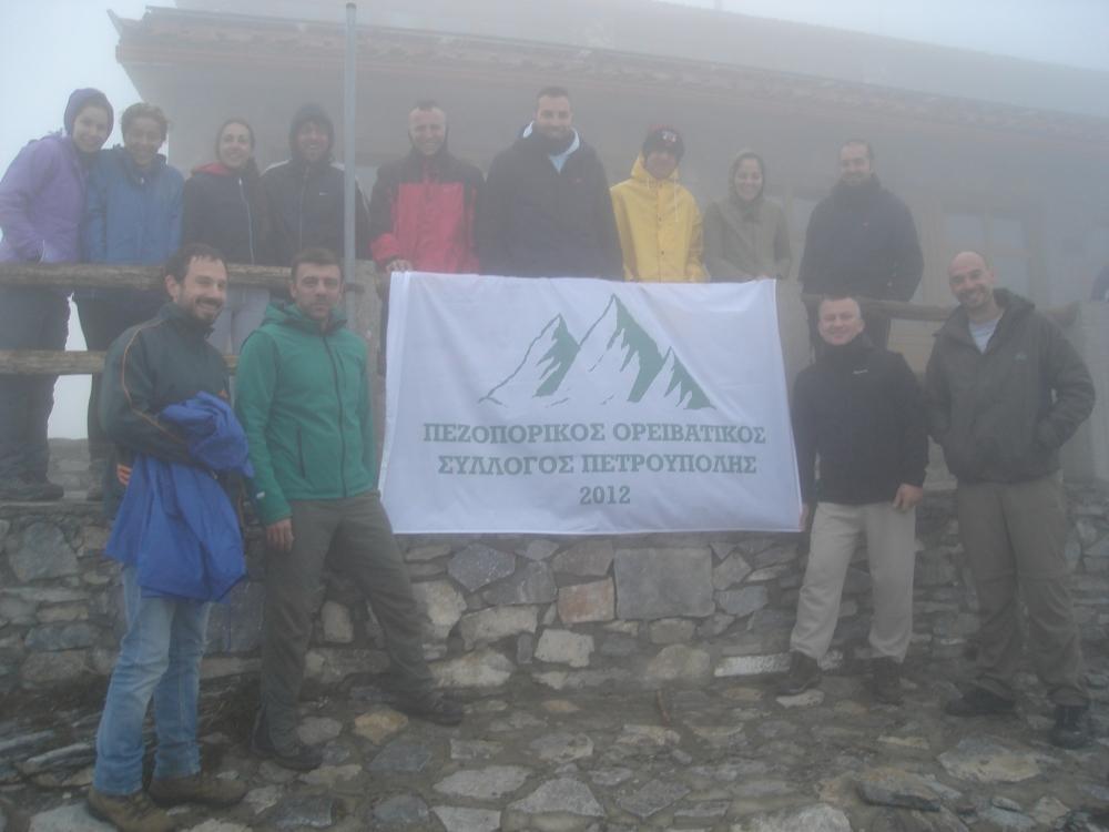 Ανάβαση Πεζοπορικού Ορειβατικού Συλλόγου Πετρούπολης στον Όλυμπο (2/3)