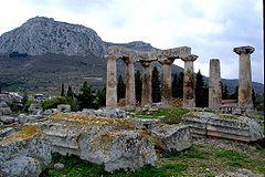 240px-apollon_tempel_im_antiken_korinth